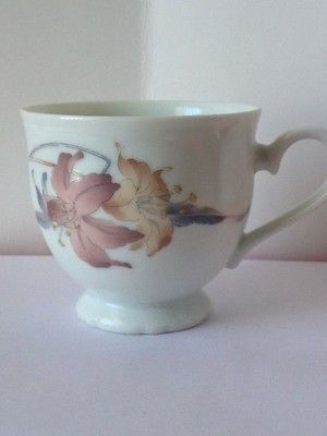 Vtg Nouvelle Cuizine  Anatole Fine Porcelain China Japan Footed Cup