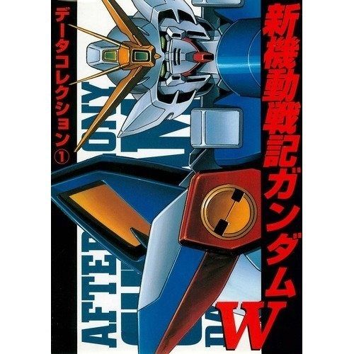 RARE: After Colony Gundam W - Data Collection (Dengeki Comics - Japanese Import)