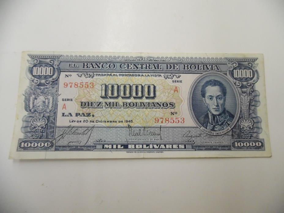 1945 BOLIVIA 10,000 BOLIVIANOS - ABOUT UNCIRCULATED
