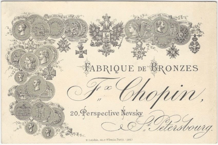 1885 St. Petersburg Russia Bronze Maker Trade Card - Russian Bronzes