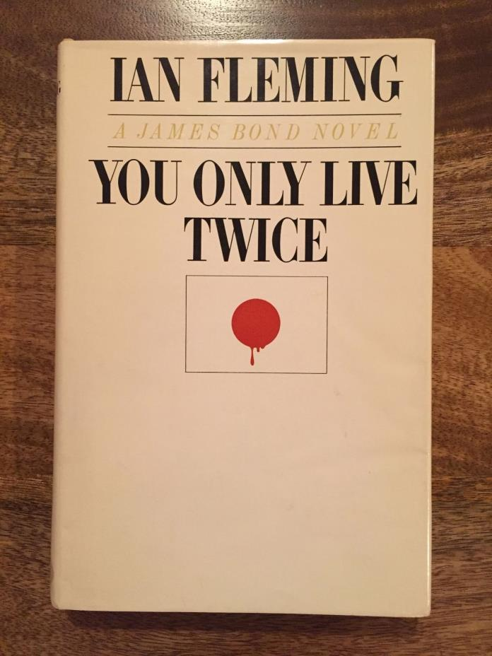 YOU ONLY LIVE TWICE by Ian Fleming (1964, 3rd Pr) James Bond
