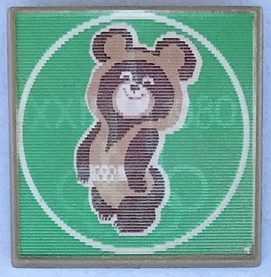 USSR SOVIET OLYMPIC PIN STEREO LENTICULAR SUMMER GAMES MOSCOW 1980 BEAR MISHA