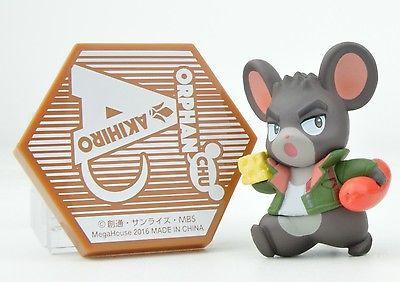 Gundam Iron Blooded Orphans 3-Inch Mini-Figure - Akihiro