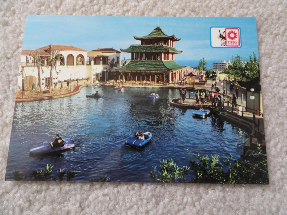 Lake and Pavillon of a Chinese Restaurant     Postcard