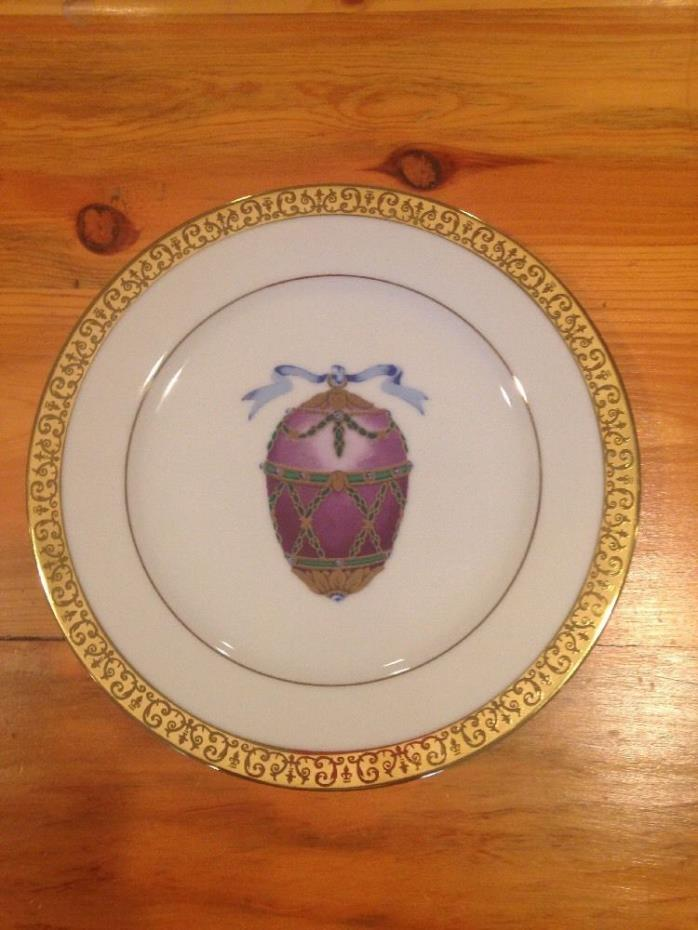 Royal Gallery Gold Buffet Salad Plate 8.5 Inch Purple Faberge Egg-Like Ornament