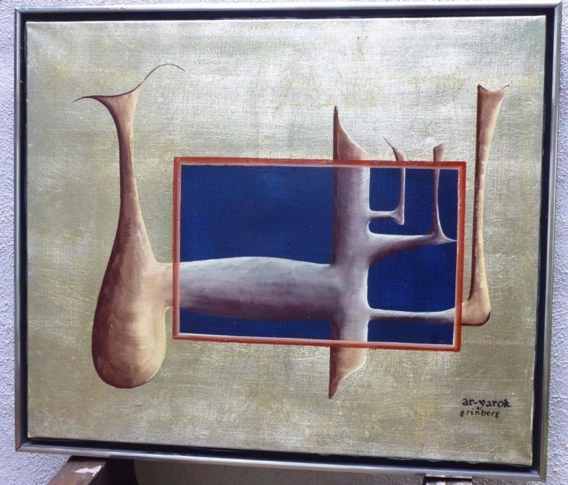 VINTAGE ABSTRACT MODERNIST OIL PAINTING MID CENTURY MODERN Signed Grinberg