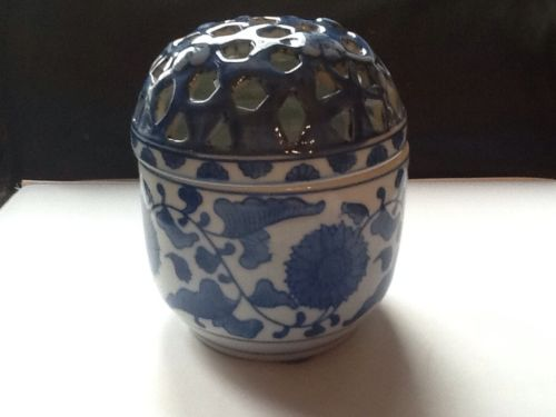 Sadek Blue White Vase / Andrea By Sadek Covered Flower Vase, Signed