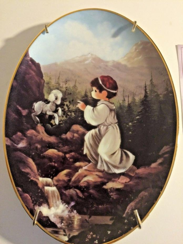 Precious Moments PLATE Good Shepherd Butcher Oval CHAPEL COLLECTION Certificate