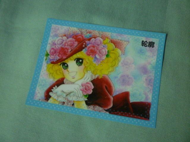 Manga Japan classic memo note card Candy Candy (Yumiko Igarashi) - red dress