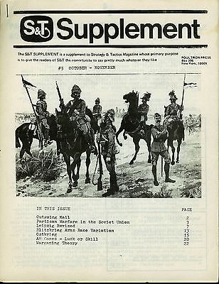 STRATEGY & TACTICS MAGAZINE SUPPLEMENT NO 5 OCT/NOV 1970 VG