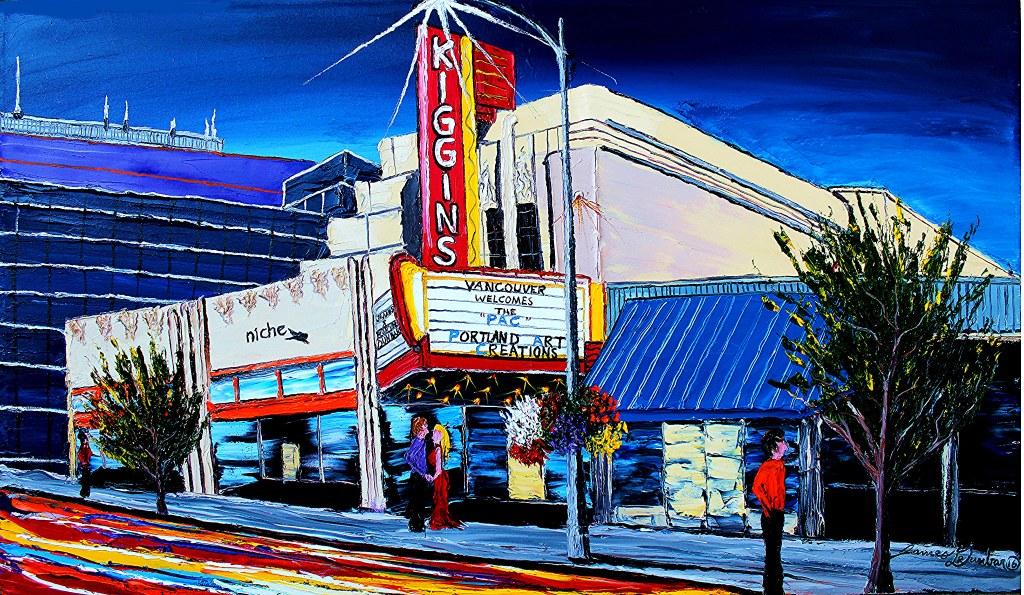 Kiggins Theater #2
