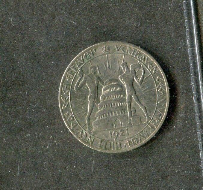 1921 Grafrath Germany 50 Pfennig Notgeld Token