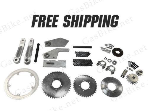 High Performance Jackshaft Kit for 60cc/80cc Gas Motorized Bicycle Engine