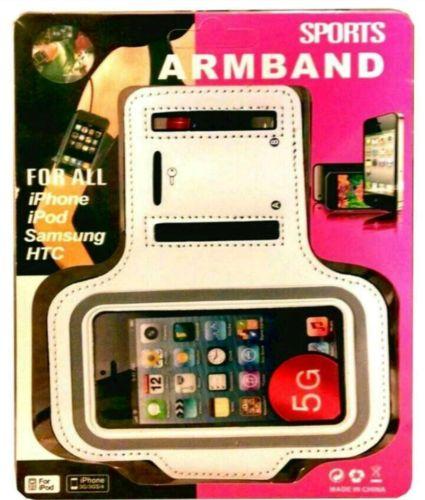 iphone sports armband (white)