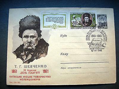 RUSSIA/USSR 1961 Cover SHEVCHENKO ,100 death ann,Kiev club ,SEC in Kiev 10.03.61