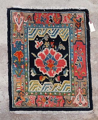 Antique Tibetan Meditation Mat (Rug or Seat) 19th - Early 20th Century 22