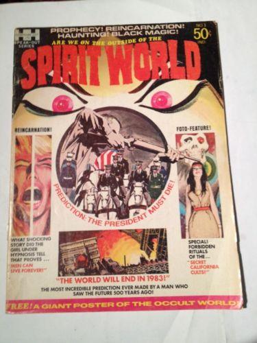 Spirit World # 1 , 1971