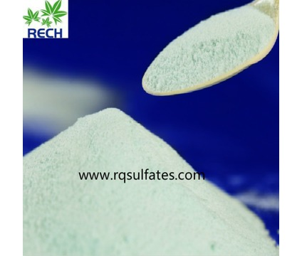 Ferrous Sulphate Heptahydrate Industry Grade For Chromium Reducing Agent