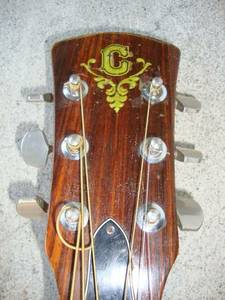 Acoustic guitar (san leandro)